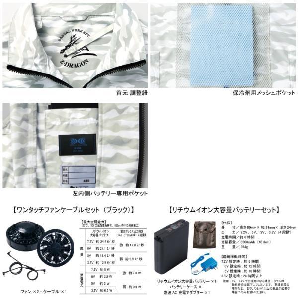 空調服 自重堂 74070set 空調服ベスト ファンとバッテリセット SS〜LL|kinsyou-webshop|03