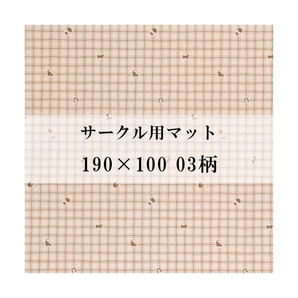 ペットサークル用 防滑・消臭・防水マット 「サークル用マット 100×190 03柄」 kintaro-w