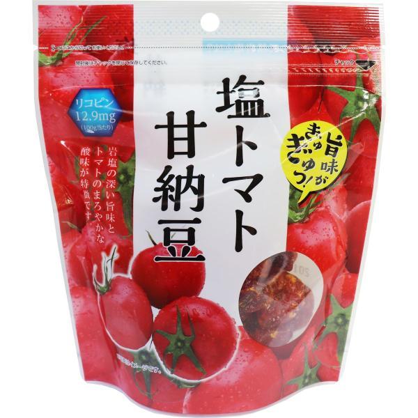 ※塩トマト 甘納豆 140g