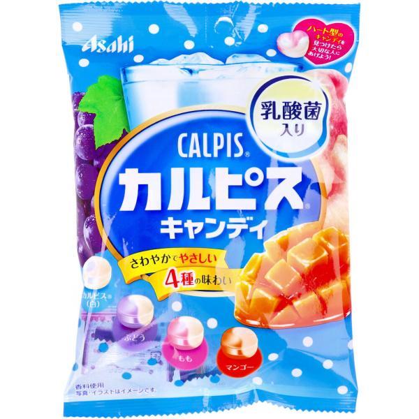 ※カルピスキャンディ 100g入