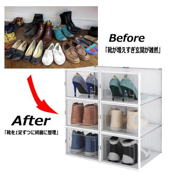 シューズラック 靴箱 靴収納 当日発送 クリア シューズケース スニーカーボックス おしゃれ 収納 透明 シューズボックス Sneaker Box クリアケース kintatsu02 04