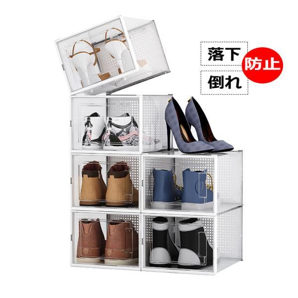シューズラック 靴箱 靴収納 当日発送 クリア シューズケース スニーカーボックス おしゃれ 収納 透明 シューズボックス Sneaker Box クリアケース kintatsu02 05