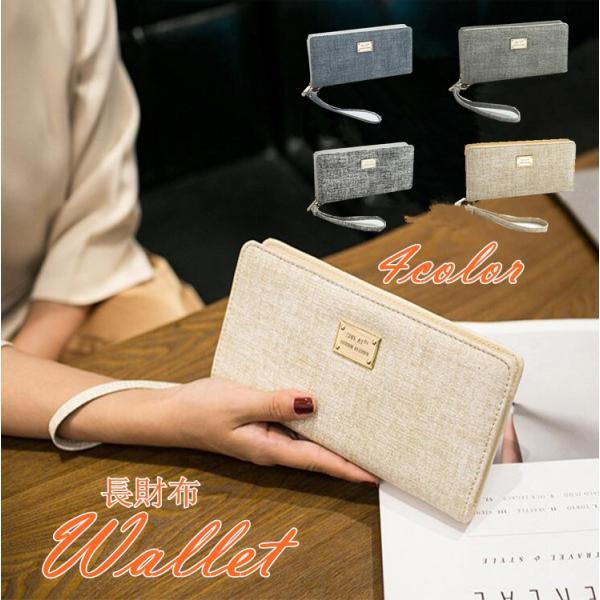 15db9d5994d9 長財布 薄型 レディース 大容量 薄手 小銭入れが大きい長財布 長サイフ ウォレット ...