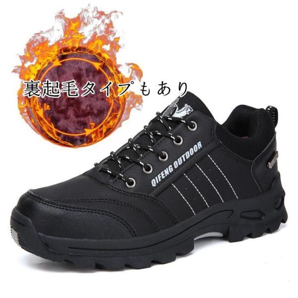 トレッキングシューズ 靴 メンズ レディース スニーカートレッキング アウトドア シューズ 男女兼用 裏起毛 登山靴 ハイキング 防滑 遠足 スポーツ 運動靴 登山|kintatsu|06