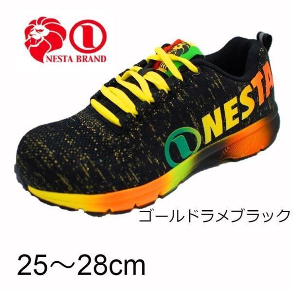 安全靴 スニーカー NESTA ネスタ 送料無料 シームレス 無縫製 通気性 NES-03 ゴールドラメブラック
