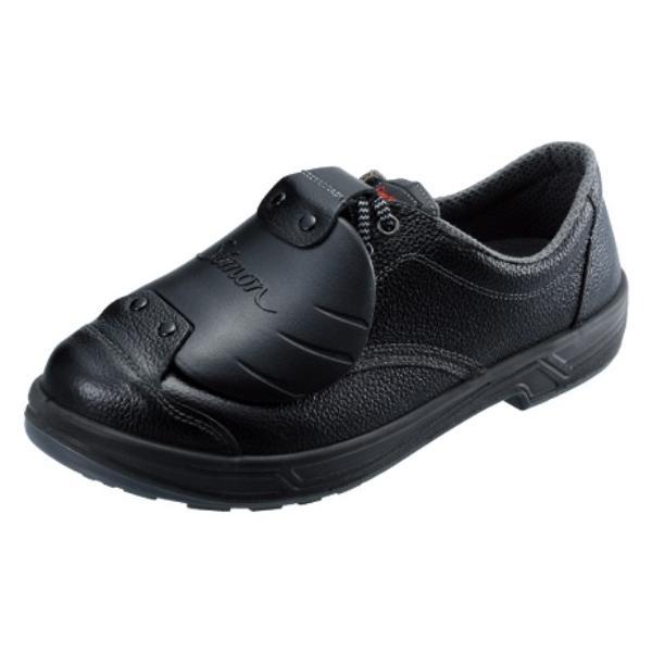 安全靴 Simon シモン 甲プロテクタ 短靴 大きいサイズ 30cm SX3層底 JIS S級適合 SS11樹脂甲プロD-6