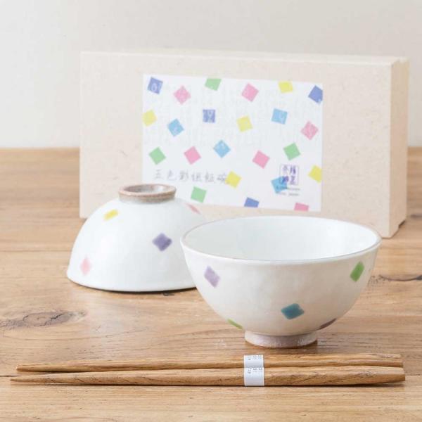 夫婦茶碗 箸 セット 五色彩 飯碗 ペア おしゃれ 陶器 食器セット 美濃焼 日本製 専用箱入り プレゼント ギフト 結婚祝い ラッピング対応|kintouen