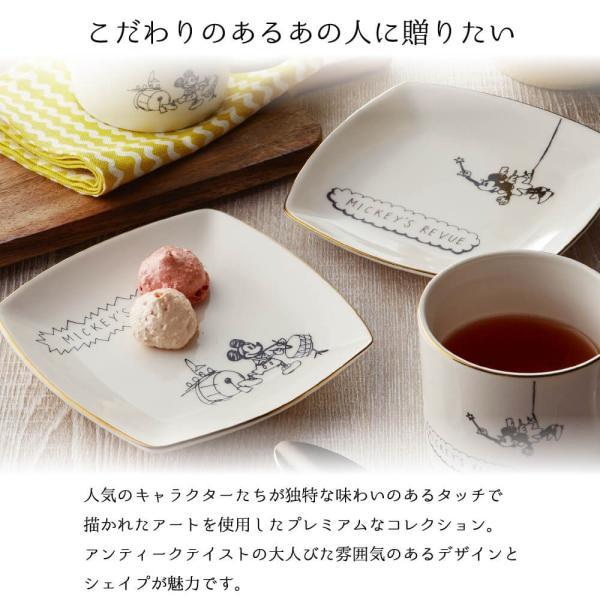 ディズニー 食器セット ミッキー ハンドドローイング プレート 4枚セット レンジOK 日本製 食器 プレゼント ギフト ラッピング対応 kintouen 02