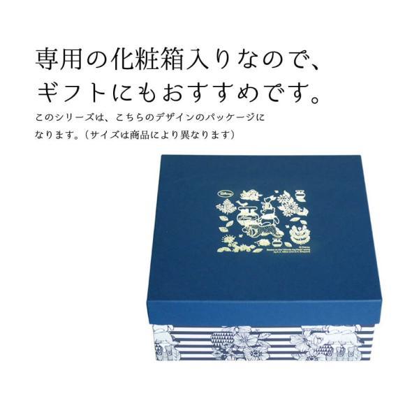 ディズニー プーさん 北欧 食器セット フラワープー パーティーセット(モノ) レンジOK 日本製 食器 プレゼント ギフト ラッピング対応 kintouen 04