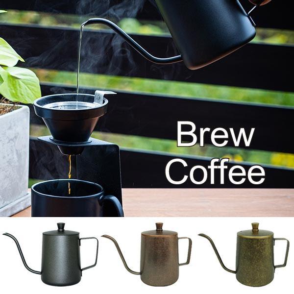 SALE ドリップポット ブラック ハンドドリップ コーヒー おうちカフェ 結婚祝い プレゼント ホームメイドカフェ|kintouen