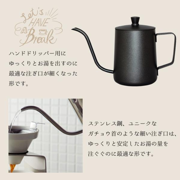 SALE ドリップポット ブラック ハンドドリップ コーヒー おうちカフェ 結婚祝い プレゼント ホームメイドカフェ|kintouen|02