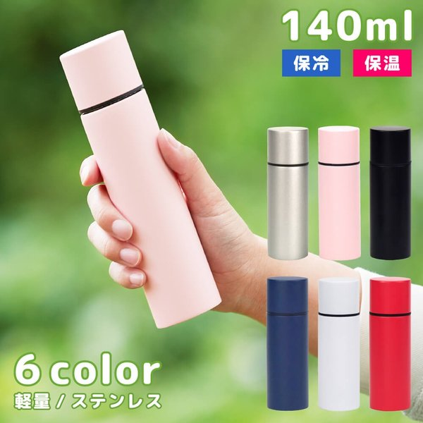 Lipstick bottle