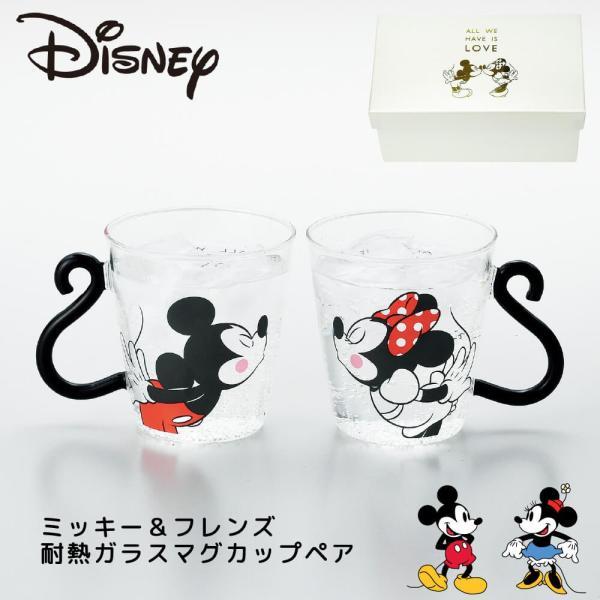 ミッキー&ミニー 耐熱ガラスマグカップペア