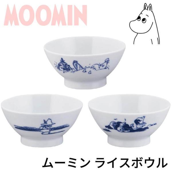キャラクター食器No.3
