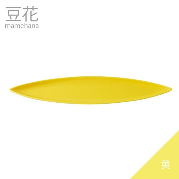 食器 プレート 豆花 葉皿 長皿 日本製|kintouen|02