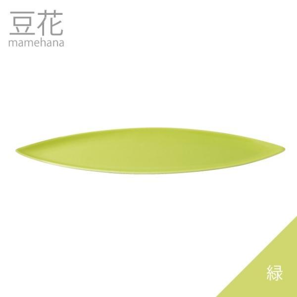 食器 プレート 豆花 葉皿 長皿 日本製|kintouen|03
