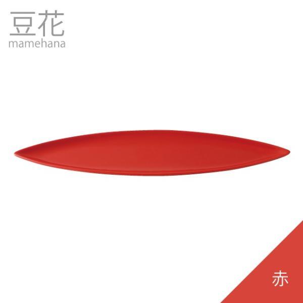 食器 プレート 豆花 葉皿 長皿 日本製|kintouen|04
