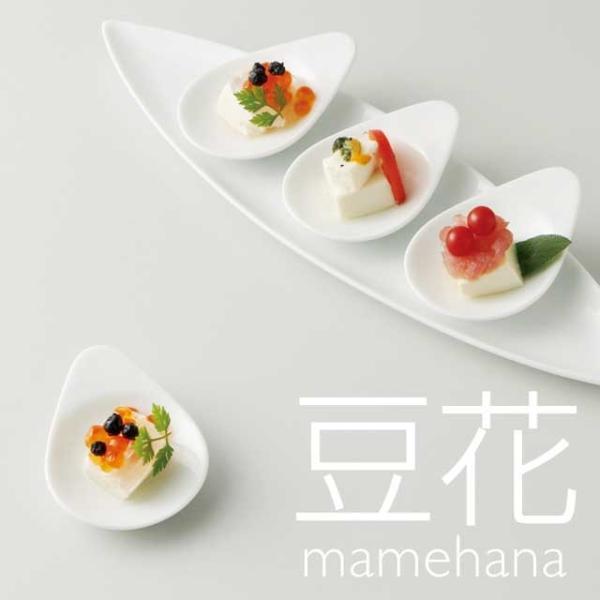 食器 プレート 豆花 葉皿 長皿 日本製|kintouen|05