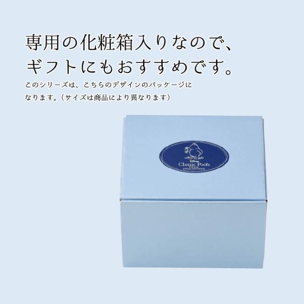 ディズニー 食器セット プーさん ブリティッシュ・ブルー ペアボウル ペア セット 食器 プレゼント ギフト 結婚祝い ラッピング可能|kintouen|04