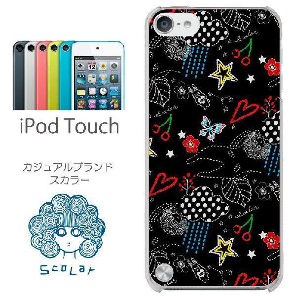 ScoLar スカラー iPod touch ケース カバー/scr50125/スカラー・総柄125