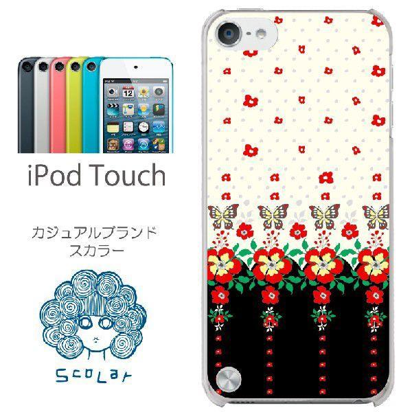 ScoLar スカラー iPod touch ケース カバー/scr50170/フラワー・チョウ・ドット170