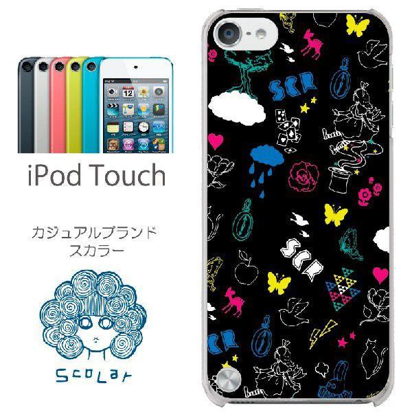 ScoLar スカラー iPod touch ケース カバー/scr50229/総柄229