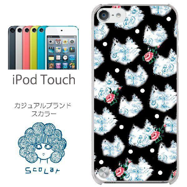 ScoLar スカラー iPod touch ケース カバー/scr50274/アリス猫ブラック