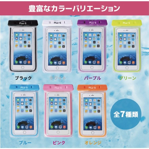 防水ケース iPhone 8 XR スマホ 海 お金 防水カバー スマートフォン ポーチ プール Xperia AQUOS Galaxy|kintsu|02