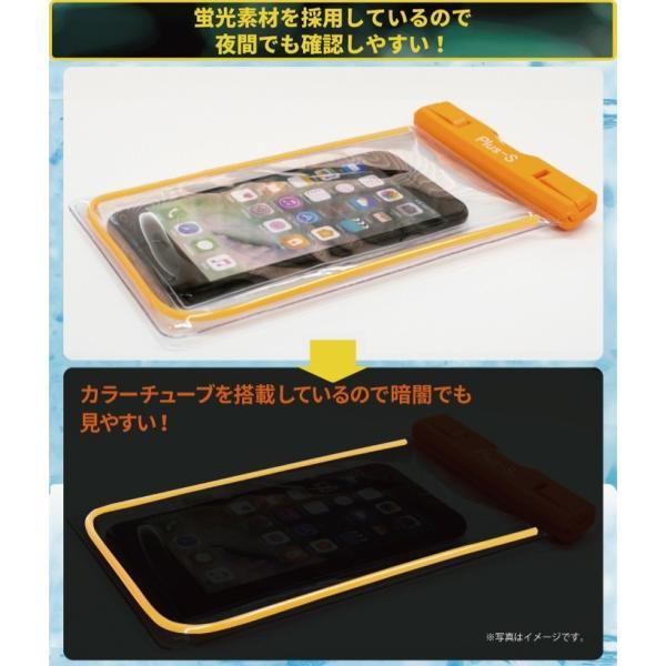 防水ケース iPhone 8 XR スマホ 海 お金 防水カバー スマートフォン ポーチ プール Xperia AQUOS Galaxy|kintsu|08