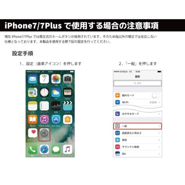 防水ケース iPhone 8 XR スマホ 海 お金 防水カバー スマートフォン ポーチ プール Xperia AQUOS Galaxy|kintsu|10