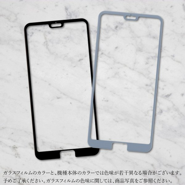 huawei p20 pro 保護フィルム ガラスフィルム 強化 全面 3d 液晶保護フィルム ブルーライト ガラス ファーウェイ kintsu 13