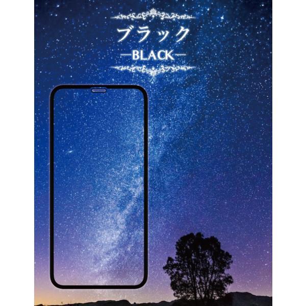 iphone xs 保護フィルム ガラス 全面 3D iphone x ガラスフィルム 日本製 液晶保護 ブルーライトカット スマホフィルム アイフォンxs 携帯フィルム|kintsu|02