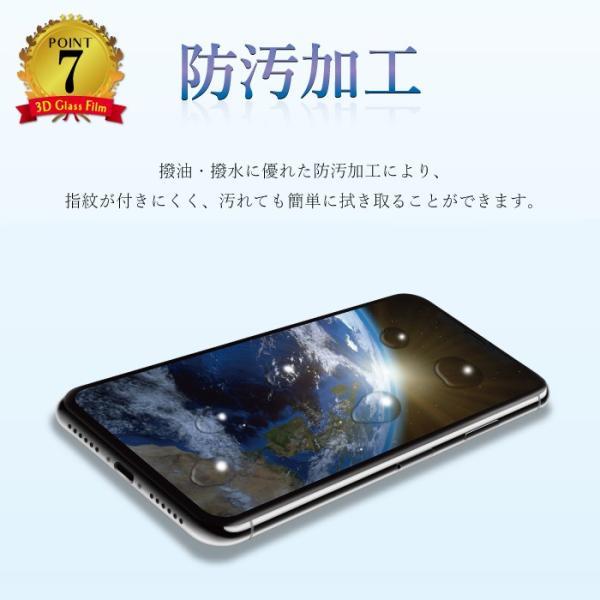 iphone xs 保護フィルム ガラス 全面 3D iphone x ガラスフィルム 日本製 液晶保護 ブルーライトカット スマホフィルム アイフォンxs 携帯フィルム|kintsu|11