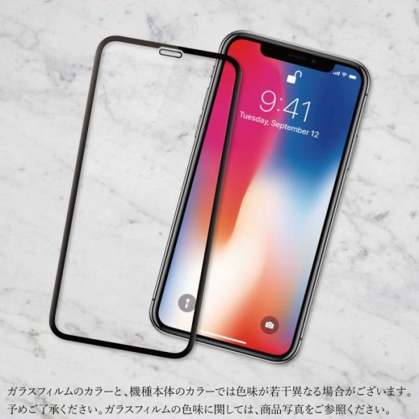 iphone xs 保護フィルム ガラス 全面 3D iphone x ガラスフィルム 日本製 液晶保護 ブルーライトカット スマホフィルム アイフォンxs 携帯フィルム|kintsu|12
