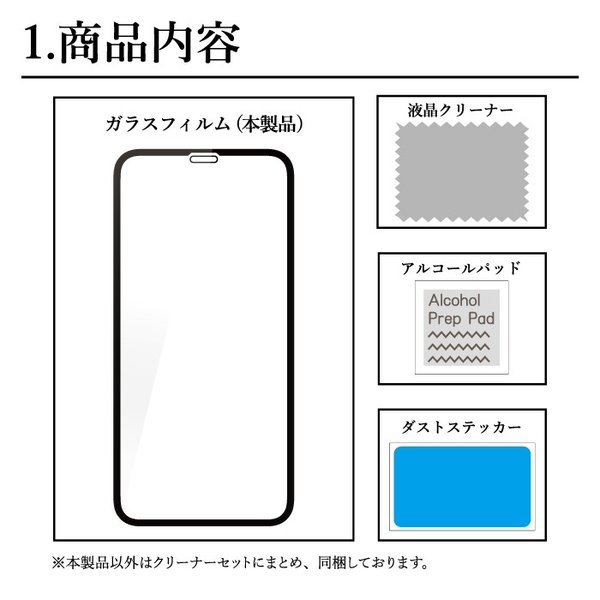 iphone xs 保護フィルム ガラス 全面 3D iphone x ガラスフィルム 日本製 液晶保護 ブルーライトカット スマホフィルム アイフォンxs 携帯フィルム|kintsu|03