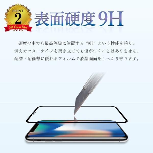 iphone xs 保護フィルム ガラス 全面 3D iphone x ガラスフィルム 日本製 液晶保護 ブルーライトカット スマホフィルム アイフォンxs 携帯フィルム|kintsu|06