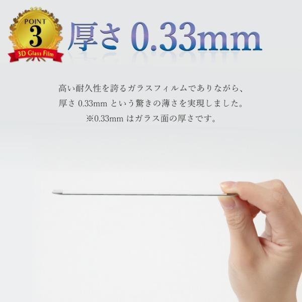 iphone xs 保護フィルム ガラス 全面 3D iphone x ガラスフィルム 日本製 液晶保護 ブルーライトカット スマホフィルム アイフォンxs 携帯フィルム|kintsu|07