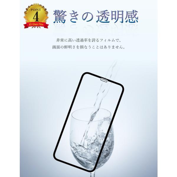 iphone xs 保護フィルム ガラス 全面 3D iphone x ガラスフィルム 日本製 液晶保護 ブルーライトカット スマホフィルム アイフォンxs 携帯フィルム|kintsu|08