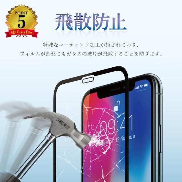 iphone xs 保護フィルム ガラス 全面 3D iphone x ガラスフィルム 日本製 液晶保護 ブルーライトカット スマホフィルム アイフォンxs 携帯フィルム|kintsu|09