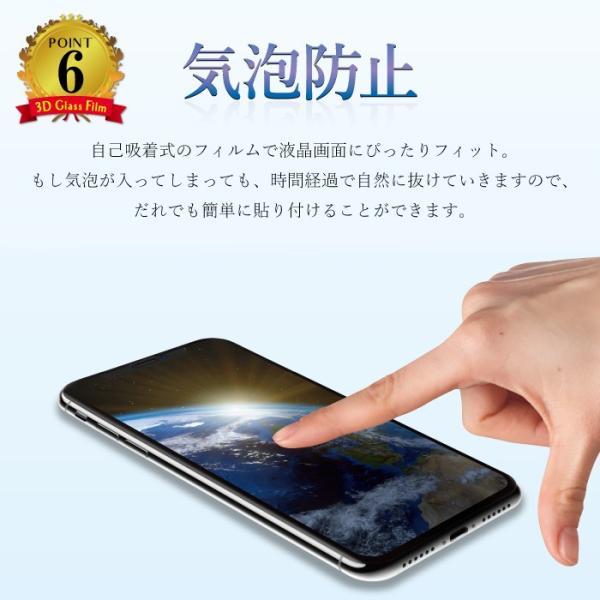 iphone xs 保護フィルム ガラス 全面 3D iphone x ガラスフィルム 日本製 液晶保護 ブルーライトカット スマホフィルム アイフォンxs 携帯フィルム|kintsu|10