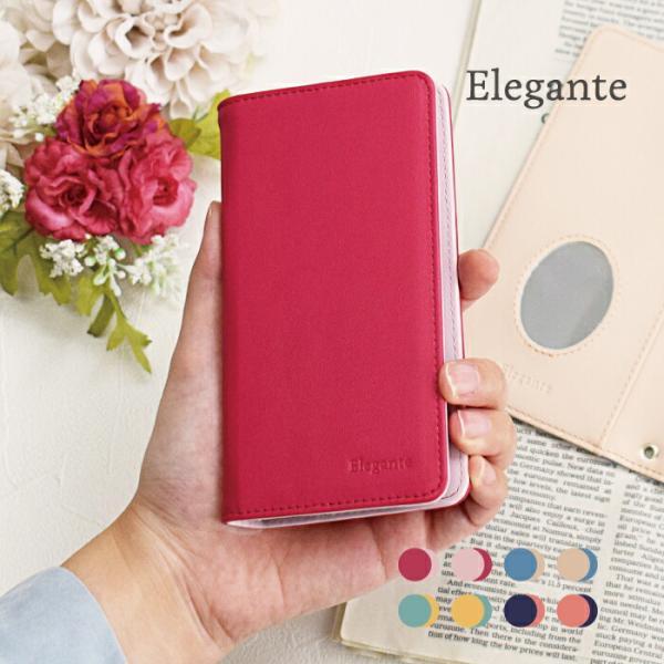スマホケースiPhoneseケース手帳型第2世代アイフォンseケースアイホンse2カバー携帯ケースiphoneseケースse2手