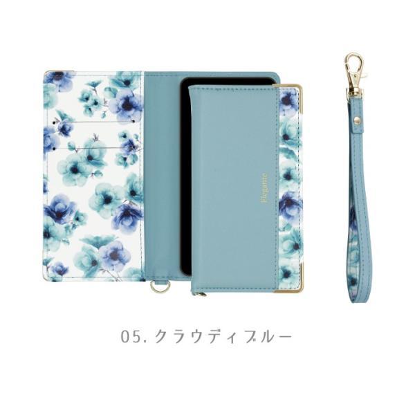 スマホケース 手帳型 AQUOS R3 Sense2 R2 アンドロイド 携帯ケース アクオスr2 センス2 おしゃれ 花柄 スマホカバー|kintsu|15