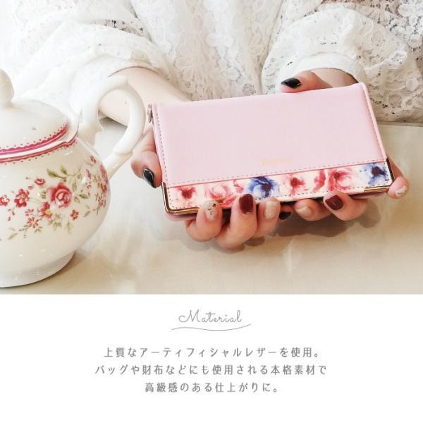 スマホケース 手帳型 AQUOS R3 Sense2 R2 アンドロイド 携帯ケース アクオスr2 センス2 おしゃれ 花柄 スマホカバー|kintsu|03