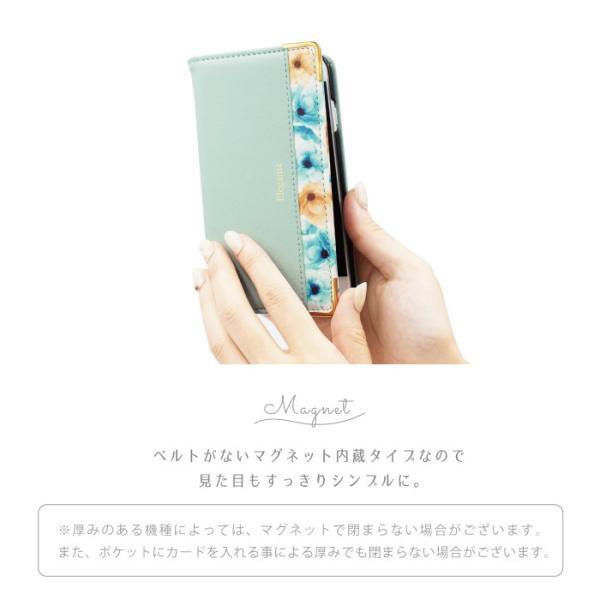 スマホケース 手帳型 AQUOS R3 Sense2 R2 アンドロイド 携帯ケース アクオスr2 センス2 おしゃれ 花柄 スマホカバー|kintsu|05