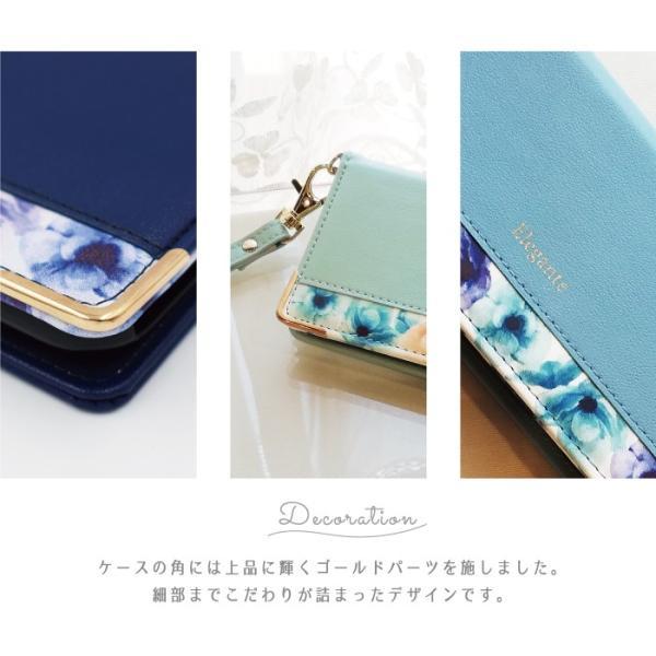 スマホケース 手帳型 全機種対応 iphone xs max xr iphone8 xperia xz2 aquos sense2 ケース 携帯ケース huawei p20 lite アンドロイド|kintsu|06