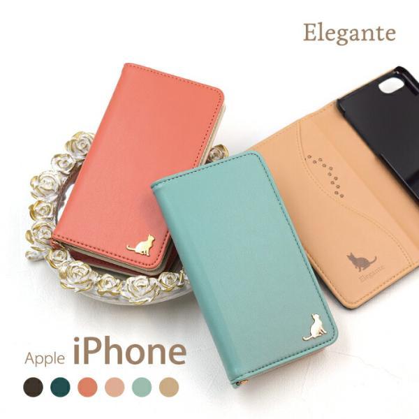 iPhone12ケーススマホケースiPhoneSE2ケースiPhone11iphonese第二世代iphonexrケースipho