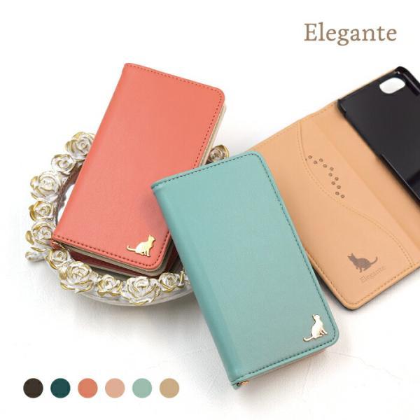 スマホケースiPhonese2ケース手帳型iphoneseケース第2世代アイフォンseケースse2カバー携帯ケース