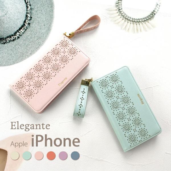 スマホケースiPhone12ケース手帳型iphonese2iphone11iPhoneXRXSiPhone87アイフォン12プロ