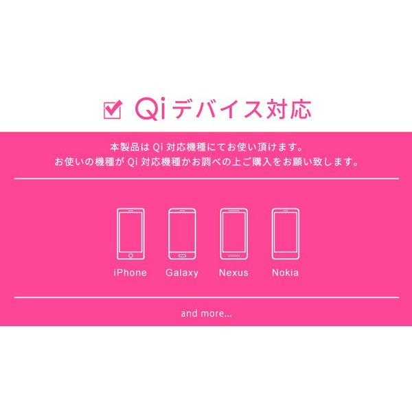 ワイヤレス充電器 qiワイヤレス充電 iphone8 iphonex 急速充電 アイフォン8 車載ホルダー galaxy 置くだけ kintsu 05