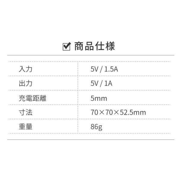 ワイヤレス充電器 qiワイヤレス充電 iphone8 iphonex 急速充電 アイフォン8 車載ホルダー galaxy 置くだけ kintsu 07